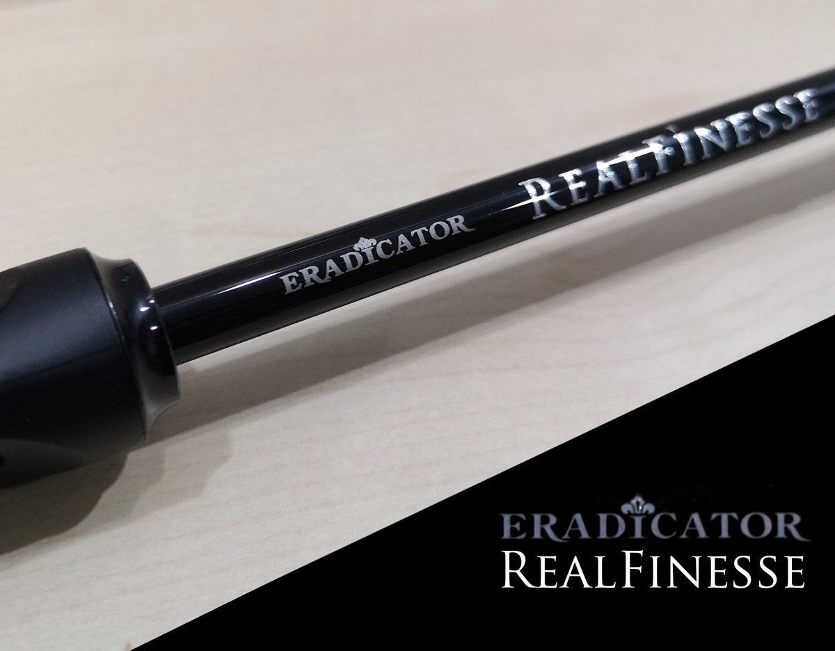 Abu Garcia Eradicator Rods, Abu Garcia Eradicator reviews, Abu Garcia Eradicator rod, Abu Garcia Eradicator rod reviews, The Angler magazine, the angler, the angler asia, asia fishign magazine, fishing magazine malaysia