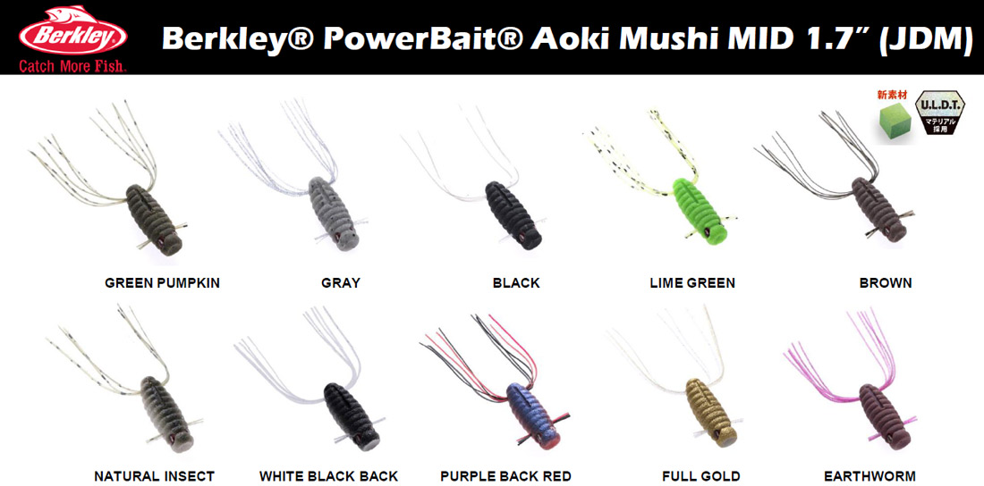 Berkley fishing, Berkley baits, Berkley Powerbait, Powerbait review, Berkley bait review, Berkley soft baits, Berkley Powerbait Aoki, Berkley Powerbait Aoki Mushi, Aoki Mushi, Berkley Powerbait Aoki Mushi Mid, Berkley fishing tackle, the angler magazine, the angler, angler magazine, fishing magazine, fishing magazine asia, asia fishing magazine, best fishing magazine, asean publisher, the asian publisher, ASEAN Publisher, Escapy Travel, Escapy Travel Magazine, The Asian Angler, The Asian Angler Magazine