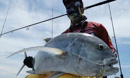 The Angler, The Angler Magazine, The Angler Asia, The Asian Publisher, The Asian Angler, ASEAN Publisher, Angler Magazine, Bintulu fishing, where to fish in Bintulu, Where to fish in Malaysia,